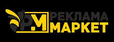фото логотипу рекламного агентства в Полтаві «Реклама Маркет»